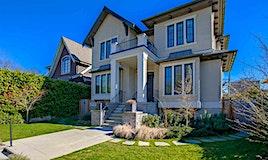 5398 Trafalgar Street, Vancouver, BC, V6N 1B9