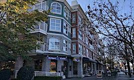 201-5723 Collingwood Street, Vancouver, BC, V6N 4K6
