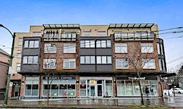 310-2408 E Broadway, Vancouver, BC, V5M 4T9