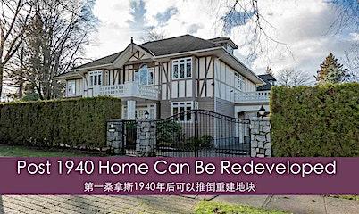 3297 Cypress Street, Vancouver, BC, V6J 3N7