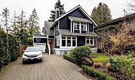 5875 Alma Street, Vancouver, BC, V6N 1Y3