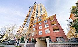 501-5288 Melbourne Street, Vancouver, BC, V5R 6E6