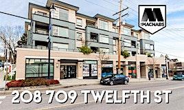 208-709 Twelfth Street, New Westminster, BC, V5J 4R6