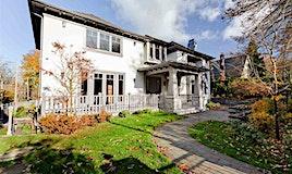 2083 W 20th Avenue, Vancouver, BC, V6J 2P6