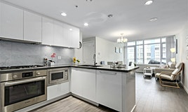 1501-7368 Gollner Avenue, Richmond, BC, V6Y 0H9