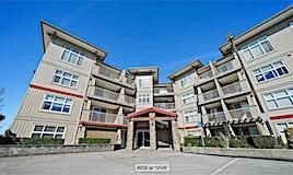 209-2515 Park Drive, Abbotsford, BC, V2S 0B2