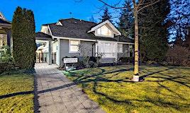 2-227 E 11th Street, North Vancouver, BC, V7L 2G8