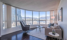 501-555 Jervis Street, Vancouver, BC, V6E 4E1