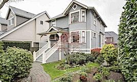 1-217 E Keith Road, North Vancouver, BC, V7L 1V4