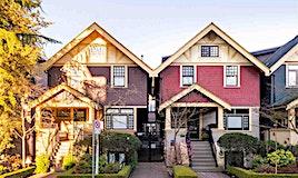 1419 W 11th Avenue, Vancouver, BC, V6H 1K9
