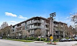 202-2828 Yew Street, Vancouver, BC, V6K 4W5