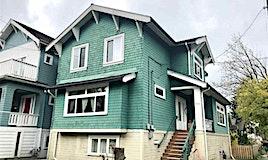 2203 Dunbar Street, Vancouver, BC, V6R 3M8