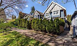 1151 E 15th Avenue, Vancouver, BC, V5T 2S7