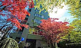 2-2838 Birch Street, Vancouver, BC, V6H 2T6