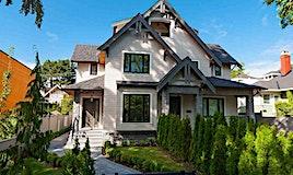 2587 W 2nd Avenue, Vancouver, BC, V6K 1J7