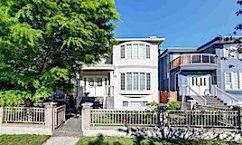 5388 Bruce Street, Vancouver, BC, V5P 3M3