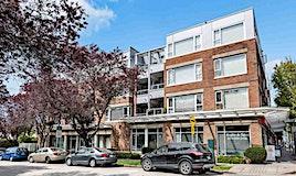 303-2103 W 45th Avenue, Vancouver, BC, V6M 2J2