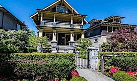 333 W 11th Avenue, Vancouver, BC, V5Y 1T3