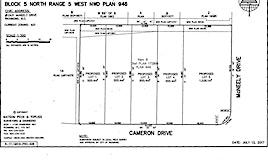 12639 Cameron Drive, Richmond, BC, V6V 2T6