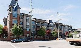 204-2330 Wilson Avenue, Port Coquitlam, BC, V3C 1Z6