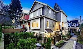 165 W 14th Avenue, Vancouver, BC, V5Y 1W8