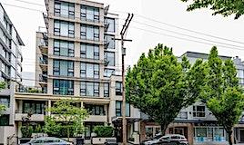 601-555 W 7th Avenue, Vancouver, BC, V5Z 1B4