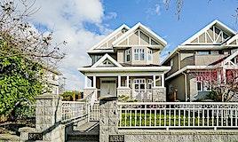 8490 Adera Street, Vancouver, BC, V6P 5E7
