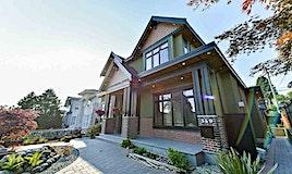 345 E 46th Avenue, Vancouver, BC, V5W 1Z7