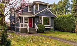1790 W 62 Avenue, Vancouver, BC, V6P 2G2