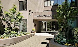10-1425 Lamey's Mill Road, Vancouver, BC, V6H 3W1
