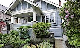 980 W 20th Avenue, Vancouver, BC, V5Z 1Y5