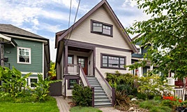 1771 E 5th Avenue, Vancouver, BC, V5N 1L9