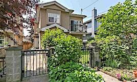 620 W 70th Avenue, Vancouver, BC, V6P 2X1
