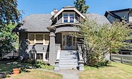 3345 W 11th Avenue, Vancouver, BC, V6R 2J7