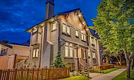 3133 Inverness Street, Vancouver, BC, V5T 2S6