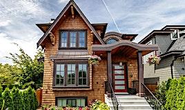 7799 Birch Street, Vancouver, BC, V6P 4R7