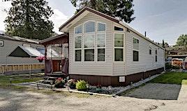 27-40022 Government Road, Squamish, BC, V8B 0B7