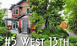 5 W 13th Avenue, Vancouver, BC, V5Y 1V5