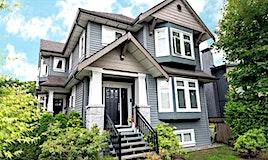 2-122 W 12th Avenue, Vancouver, BC, V5Y 1T7