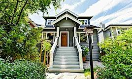 842 E 10th Avenue, Vancouver, BC, V5T 2B1