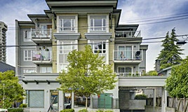 201-1629 Garden Avenue, North Vancouver, BC, V7P 3A6