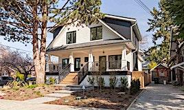 2493 W 7th Avenue, Vancouver, BC, V6K 1Y6