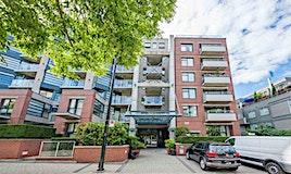 404-2228 Marstrand Avenue, Vancouver, BC, V6K 4T1