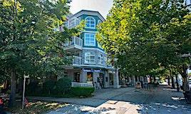 312-5723 Collingwood Street, Vancouver, BC, V6N 4K6