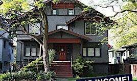 215 W 12th Avenue, Vancouver, BC, V5Y 1T9