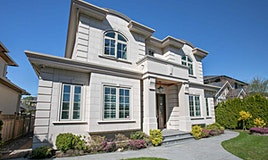 2637 Mcbain Avenue, Vancouver, BC, V6L 2C7