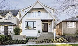 68 E 39th Avenue, Vancouver, BC, V5W 1J7