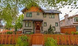 1190 E 15th Avenue, Vancouver, BC, V5T 2S6