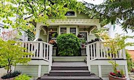 1-2620 W 1st Avenue, Vancouver, BC, V6K 1G9