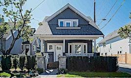 2082 Charles Street, Vancouver, BC, V5L 2T9